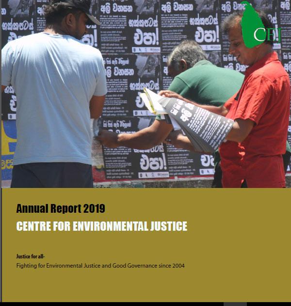 Annual Report – 2019